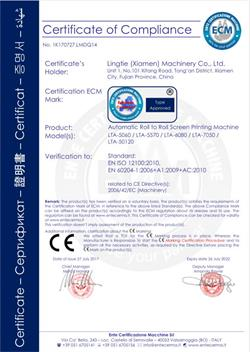 ce certificat - roll to roll machine